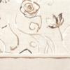 Kép 6/6 - Mikrotextil hatású szalvéta 40x40 cm Nancy fehér/barna - 6403820